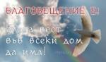 КДУ отменя обявени в официалния календара  събития на Дистрикт 130 - България